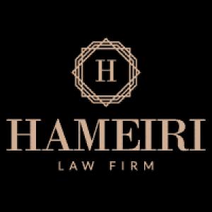 hameiri-logo-new
